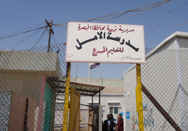 New programme in Iraq aims to bring education, and hope, to children in prison