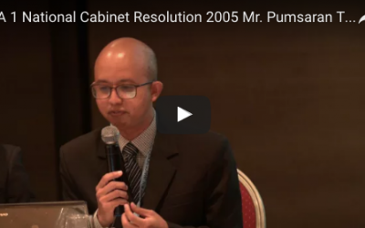 2.1 National Cabinet Resolution 2005
