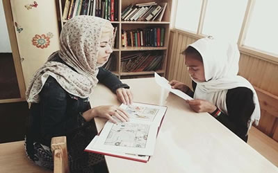 Afghanistan: The Global Search for Education: A New House of Books for Kabul