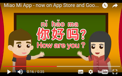 A New App for Helping Young Children Learn Mandarin Launches in the U.S.