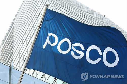 Posco, UNESCO to support out-of-school children in Thailand