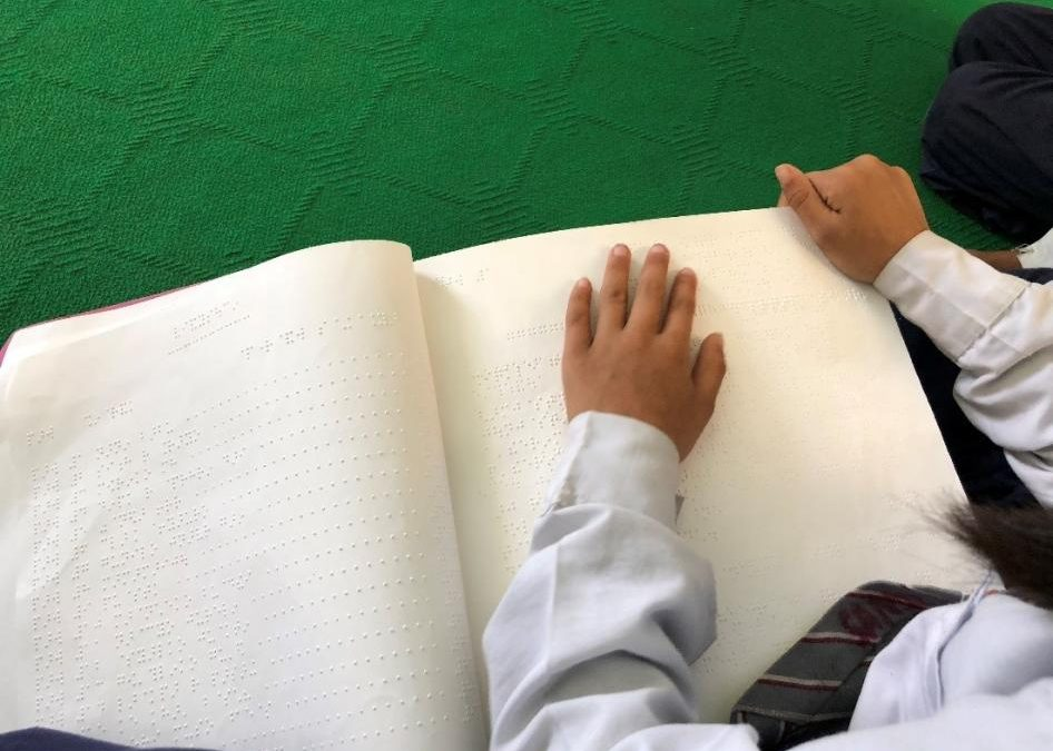 Nepal: Barriers to Inclusive Education for Children with Disabilities
