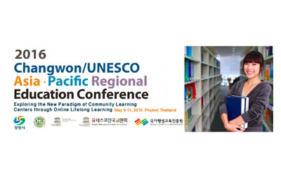 2016 Changwon/UNESCO AsiaㆍPacific Regional Education Conference