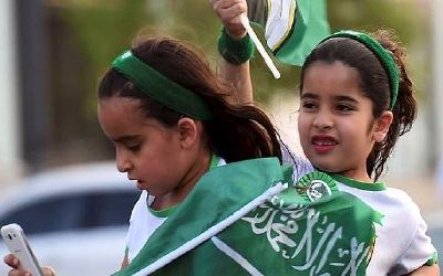 Saudi Arabia, Breaking With Tradition, Introduces Physical Education for Schoolgirls