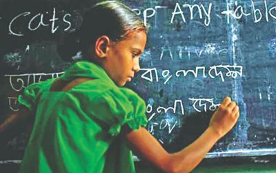 Bangladesh: Is our education sector ready for the future challenges?